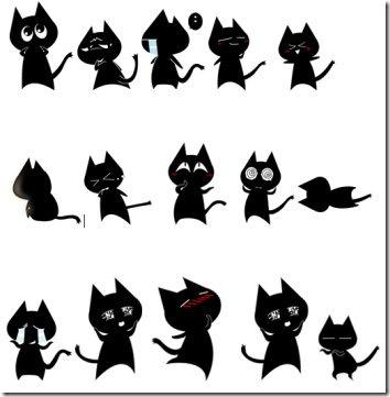 emo-gatti